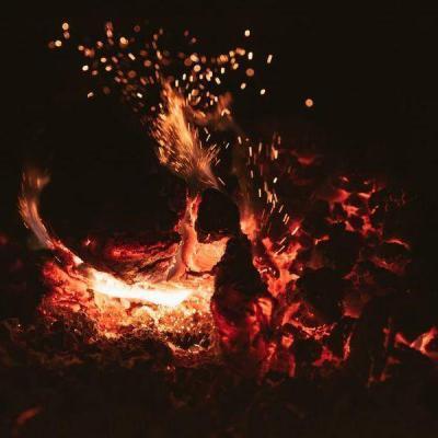ogień relacji